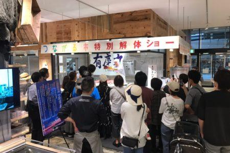 無印良品の北花田店にて解体、トークショー